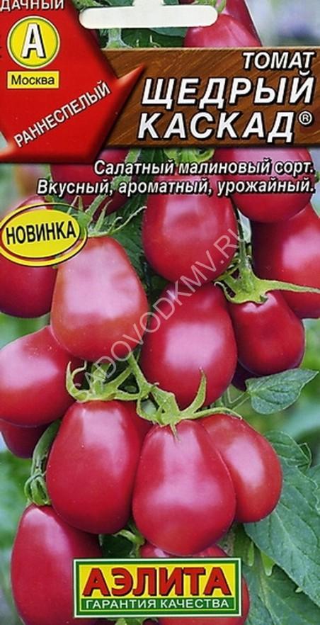 последним томат каскад черри отзывы фото урожайность позднее