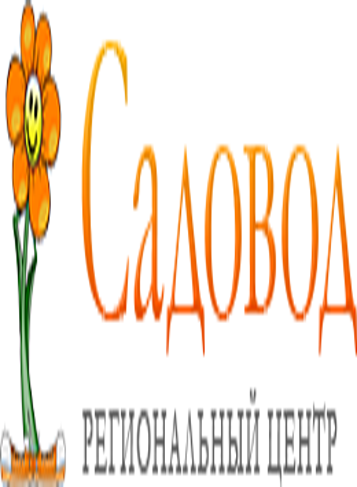 Региональный Центр Садовод  садоводкмв официальный сайт Пятигорск - Региональный центр Садовод