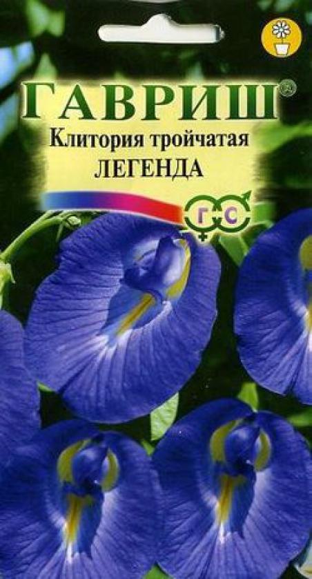 o-klitorii-troychatoy