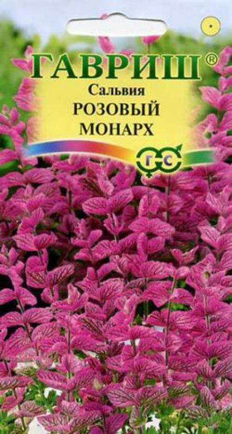 Пошаговый фото-рецепт варенья из черной смородины