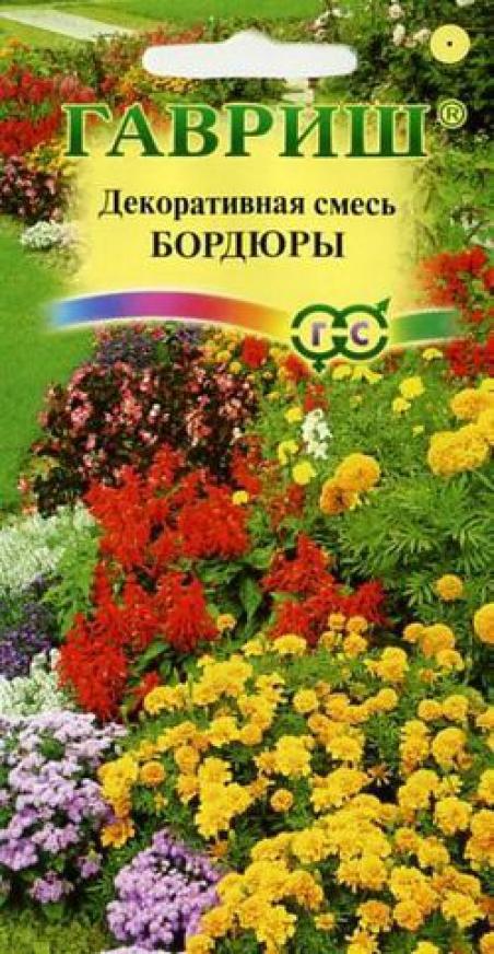 """Бордюры """"gardena"""" - цена в рублях."""