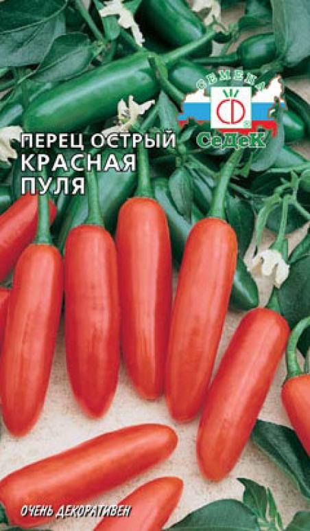 bile for tomato