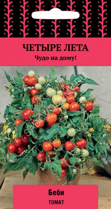 Совместные покупки - волгоград - томат беби : сибирский садо.